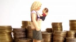 Нехочешь рожать— плати: Стоитли вводить налог набездетность вРоссии?