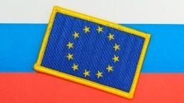 Песков рассказал, каким будет ответ Москвы нановые антироссийские санкции