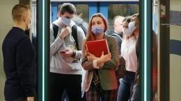 ВМоскве без маски непустят втранспорт, даже если проезд оплачен