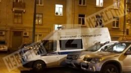После задержания двоих вдоме назападе Москвы работают саперы