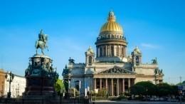 Невсе золото, что блестит: крупные финансовые нарушения выявлены вИсаакиевском соборе