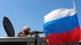 Россия иТурция провели 100-е совместное патрулирование вСирии