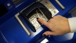 Новая нацвалюта: зачем вЦБпредлагают платить зарплату вцифровых рублях