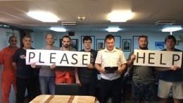 Экипаж российского танкера застрял вТурции из-за банкротства судовладельца