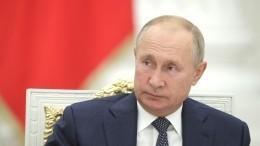 Владимир Путин предложил продлить Договор СНВ-3 нагод без условий