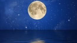 Как пережить самое сложное новолуние вночь на17октября? Отвечает астролог