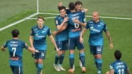 «Зенит» обыграл «Сочи» вматче 11-го тура Тинькофф Российской Премьер-лиги