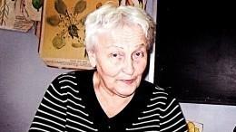 Праправнучка Пушкина Галина Усова умерла на82-м году жизни