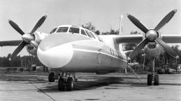 Памяти подвигу стюардессы: 50 лет содня первого удавшегося угона самолета изСССР