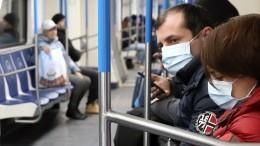 Нарушителей масочного режима будут ловить даже ввагонах московского метро