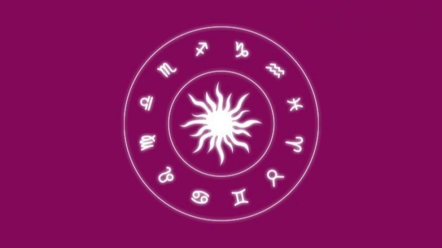 🧙♀ Гороскоп насегодня, 19октября, для всех знаков зодиака