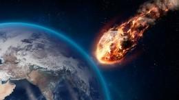Астероид может упасть наЗемлю задень допрезидентских выборов вСША