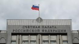 Госконтракты медицинского университета имени Пирогова проверит Счетная палата