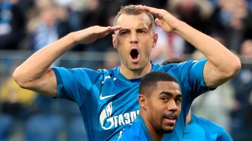 «Тройка сбубенцами»: «Зенит», «Локомотив» и«Краснодар» стартуют вЛиге чемпионов