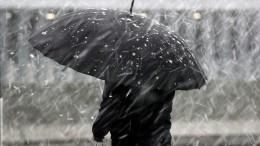 Гидрометцентр предупреждает огололедице надорогах