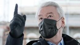 «Неприемлемо»: Собянин назвал введение комендантского часа вМоскве невозможным