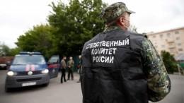 Инспектор ПДН попал под уголовное дело после стрельбы вНижегородской области