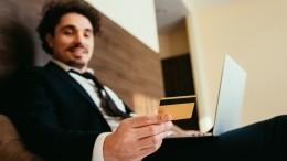 Названы самые высокооплачиваемые профессии на«удаленке»