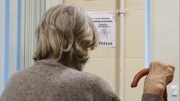 Сиделку задержали поподозрению вистязании пожилой москвички— видео