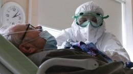 Когда будет пик заболеваемости коронавирусом вРоссии? Мнение эпидемиолога
