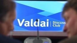 «Интересное выступление»: Песков анонсировал речь Путина наВалдайском форуме