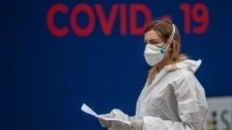 «Незнаем, откуда»: ВНорвегии нашли новый вид коронавируса