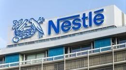 Первая вМоскве: компании Nestle грозит крупный штраф заотказ отудаленки