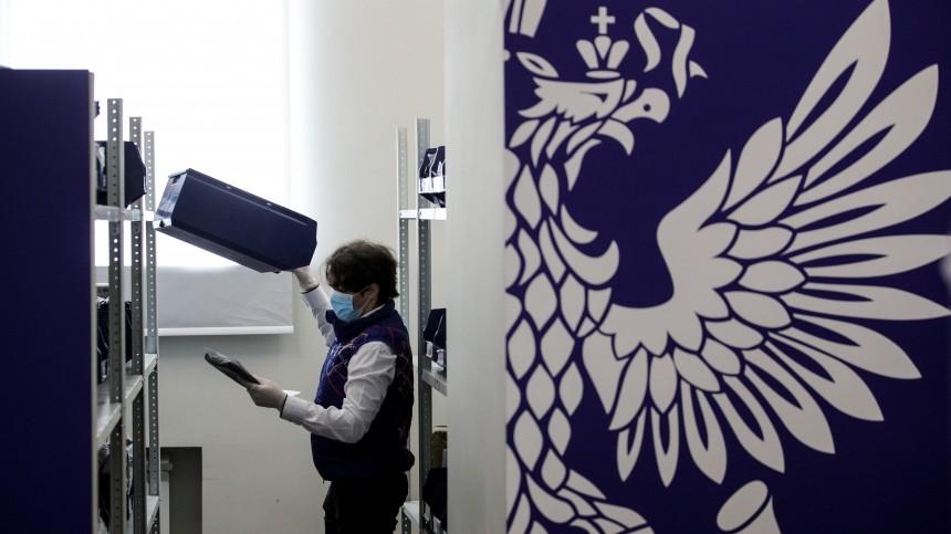 Почта России может начать выставлять счета заЖКХ вПетербурге