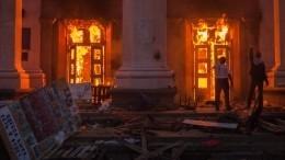 «Меня пытаются сделать крайним»: экс-глава одесского управления МЧС опожаре вДоме Профсоюзов