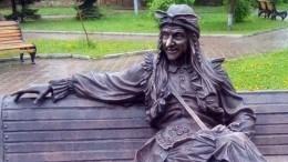 Скульптуру русской Бабы-яги выкрали итайно продали нааукционе вЛондоне