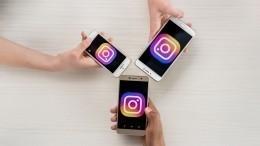 Пользователи Instagram жалуются насбои вработе приложения
