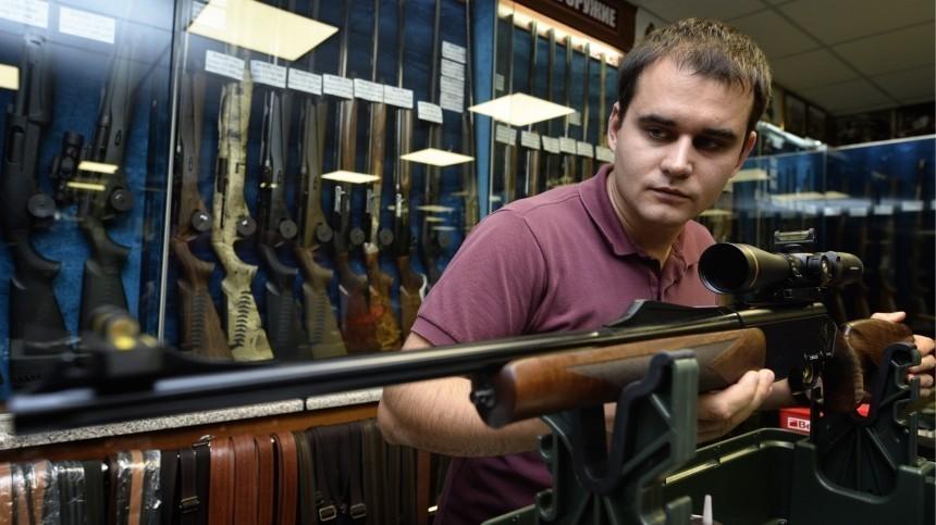 ВРоссии предложили изменить возрастной ценз направо владения оружием