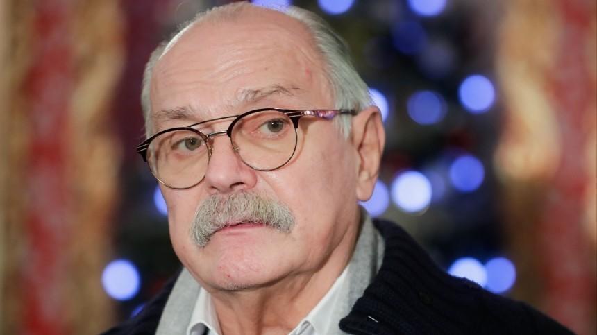 Никита Михалков предложил создать фонд помощи семьям артистов