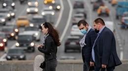 Московские власти намерены следить запередвижением горожан через смартфоны