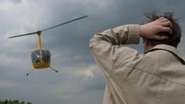 Спасатели обнаружили вВологодской области потерпевший крушение вертолет