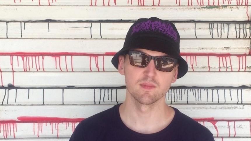 Адвокат обратился комбудсмену поповоду ребенка расчлененного рэпера Картрайта