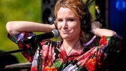 Певица Монеточка купила дом за18 миллионов вгорах Сочи