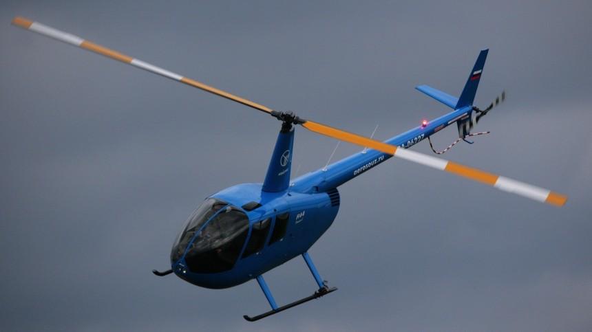 Два человека погибли врезультате крушения вертолета под Вологдой