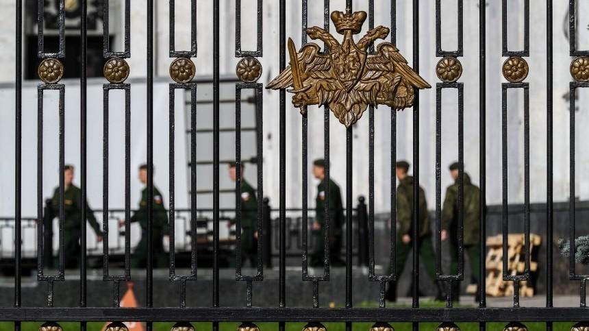 Песков опроверг информацию ореформе вМинобороны России