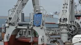 Кремль отреагировал назаявление Зеленского обазах наЧерном море