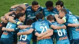 «Зенит» врамках Лиги чемпионов встречается с«Брюгге»