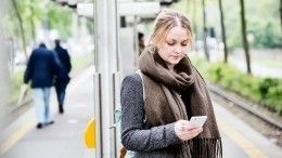 Как проверить, естьли завами слежка погеолокации телефона?