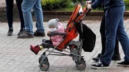 Госдума продлила автоматическое начисление детских пособий до1марта 2021 года