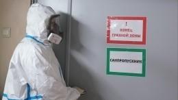 Вспышка коронавируса зафиксирована впсихоневрологическом интернате вБурятии