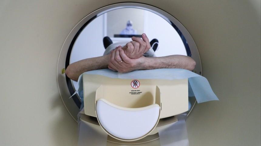 Минздрав призвал неделать компьютерную томографию легких без назначения врача