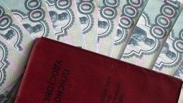 Госдума намерена продлить заморозку накопительных пенсий доконца 2023 года