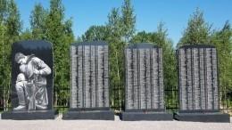 ВРоссии начался первый судебный процесс опризнании геноцида вовремя ВОВ