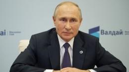 Мировые СМИ оценили речь Путина назаседании международного клуба «Валдай»