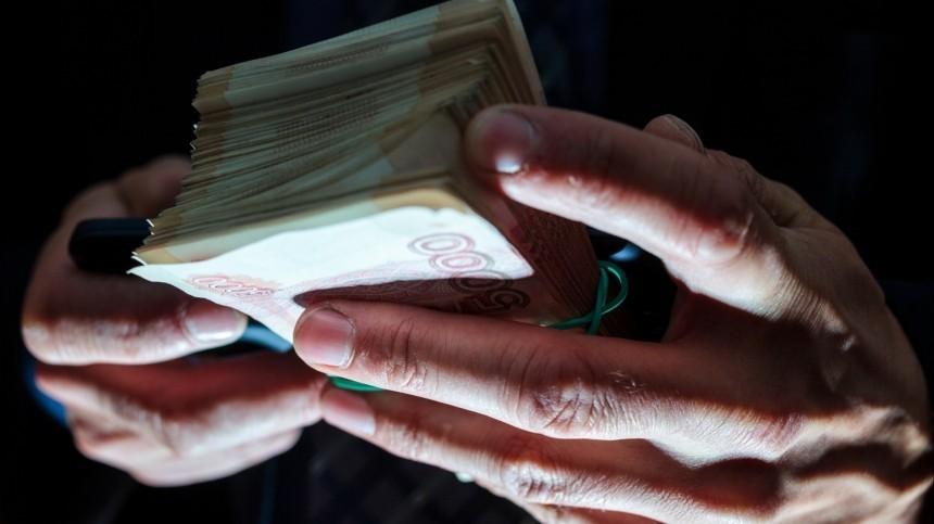 Замначальника Московской таможни задержан завзятку в500 тысяч рублей