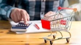 Россиян предупредили оросте цен напродукты кНовому году